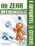 e_1qly_ebook