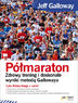 polmar_ebook