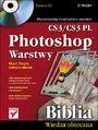 Photoshop CS3/CS3 PL. Warstwy. Biblia