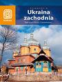 Ukraina zachodnia. Tam szum Prutu, Czeremoszu... - Aleksander Strojny, Krzysztof Bzowski, Artur Grossman
