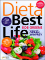 Dieta Best Life - Bob Greene