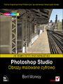 Photoshop Studio. Obrazy malowane cyfrowo - Bert Monroy