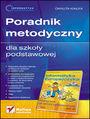 Informatyka Europejczyka. Poradnik metodyczny dla szkoły podstawowej - Danuta Kiałka