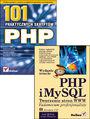 PHP i MySQL. Tworzenie stron WWW.  Vademecum profesjonalisty. Wydanie trzecie. PHP. 101 praktycznych skryptów. Wydanie II - Luke Welling, Laura Thomson, Marcin Lis