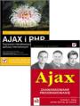AJAX i PHP. Tworzenie interaktywnych aplikacji internetowych. Ajax. Zaawansowane programowanie - Cristian Darie, Bogdan Brinzarea, Filip Cherecheş-Toşa, Mihai Bucica, Nicholas C. Zakas, Jeremy McPeak, Joe Fawcett