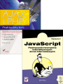AJAX i PHP. Praktyczny kurs. JavaScript. Podręcznik tworzenia interaktywnych stron internetowych. Wydanie II - Marcin Lis, Dave Thau