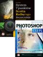 System 7 punktów Scotta Kelbyego. Photoshop CS3 PL - Scott Kelby. Anna Owczarz-Dadan